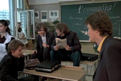Кадры из фильма «Вам и не снилось»| Feеllini— ваш проводник вмире кино.