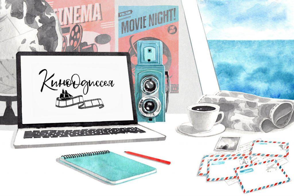 Курс по истории мирового кинематографа | Feеllini — ваш проводник в мире кино.