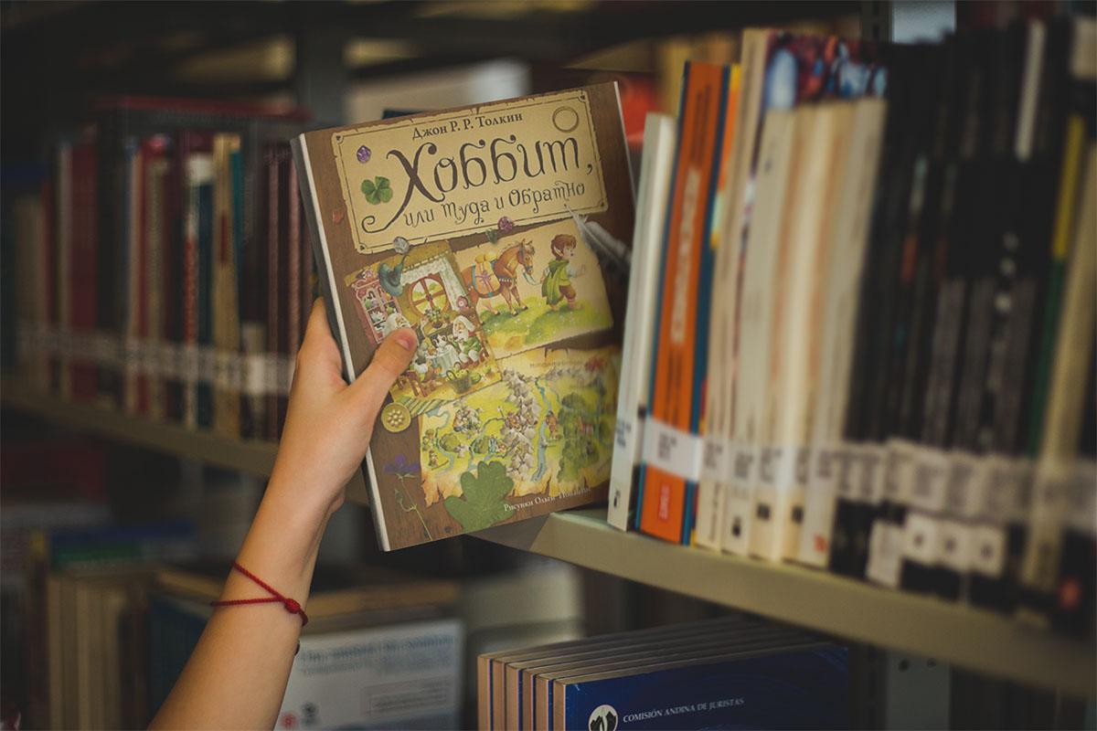 """Детская книга """"Хоббит"""""""