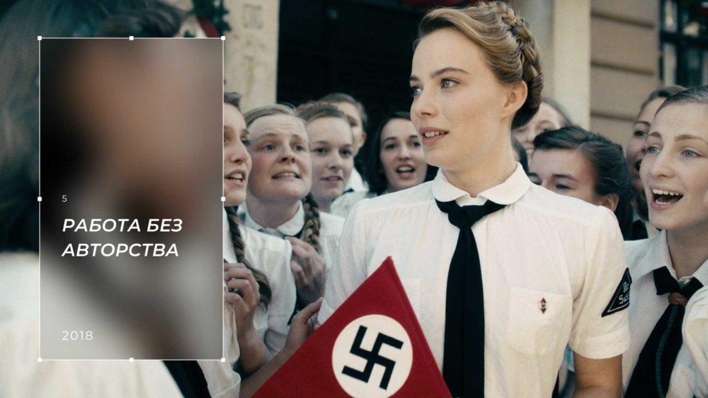 Немецкие киновыходные